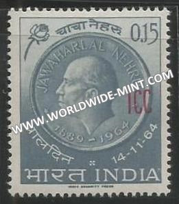1965 India Nehru Overprint ICC - 15np MNH