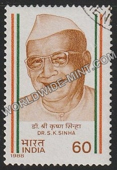 1988 Dr. S.K. Sinha Used Stamp