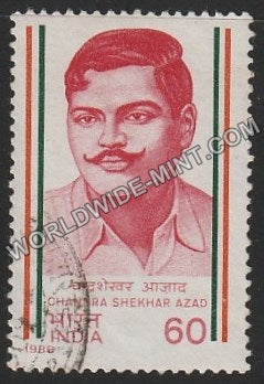 1988 Chandrashekhar Azad Used Stamp