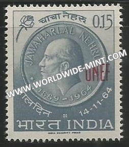 1965 India Nehru Overprint UN Forces In Gaza Palestine - 15np MNH