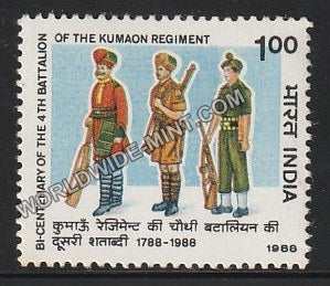1988 Bicentenary of the 4th Battalion of the Kumaon Regiment MNH