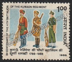 1988 Bicentenary of the 4th Battalion of the Kumaon Regiment Used Stamp
