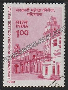 1988 Government Mohindra College, Patiala Used Stamp