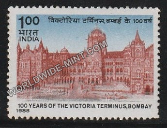 1988 100 Years of the Victoria Terminus,Bombay MNH