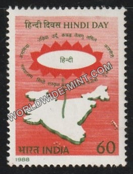 1988 Hindi Day MNH