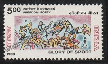 1988 XXIV Olympis Sports - India Success in 12 Disciplines MNH