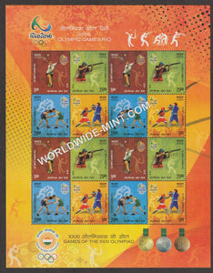 2016 Games of the XXXI Olympiad:Rio 2016 Block Mix Sheetlet