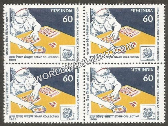 1989 India 89-Stamp Collecting Block of 4 MNH