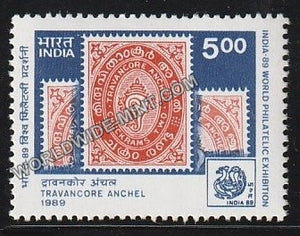 1989 India 89-Travancore Anchal MNH
