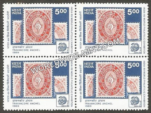 1989 India 89-Travancore Anchal Block of 4 MNH