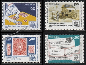 1989 India 89-Set of 4 MNH