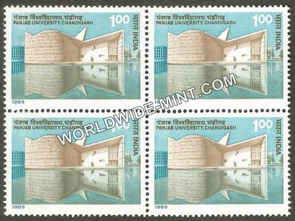 1989 Punjab University, Chandigarh Block of 4 MNH