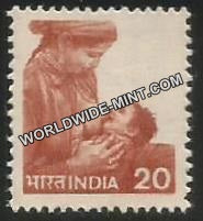 INDIA Child Health 6th Series(20) Definitive MNH