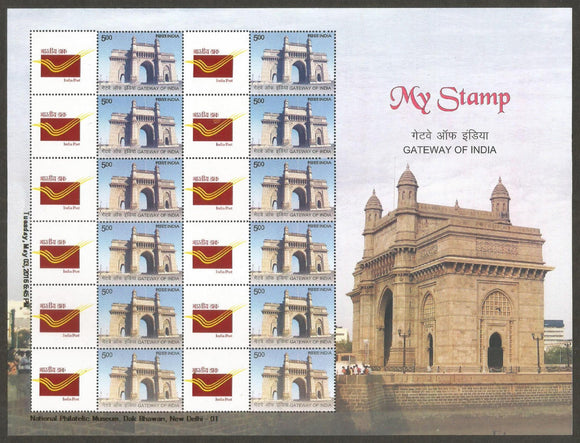 2016 Gateway of India. My stamp sheetlet