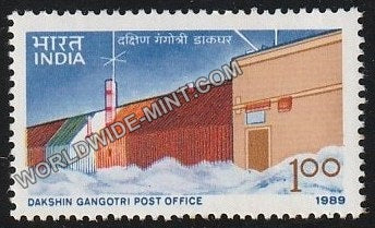 1989 Dakshin Gangotri Post Office MNH