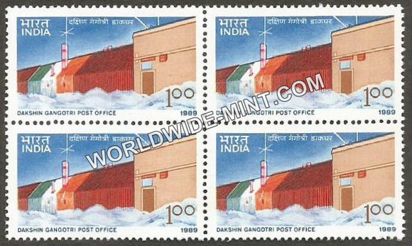 1989 Dakshin Gangotri Post Office Block of 4 MNH