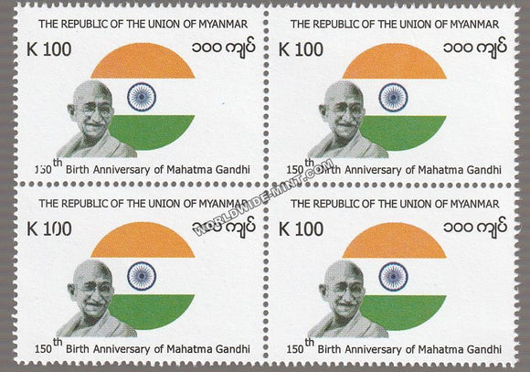 2019 Myanmar Gandhi Block of 4