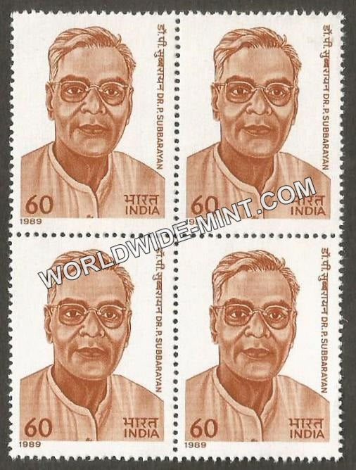1989 Dr. P. Subbarayan Block of 4 MNH