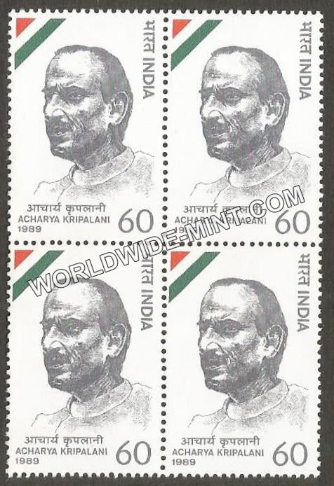 1989 Acharya Kripalani Block of 4 MNH
