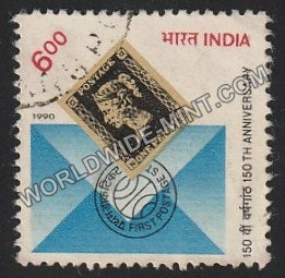 1990 150th Anniversary of First Postage Stamp Used Stamp