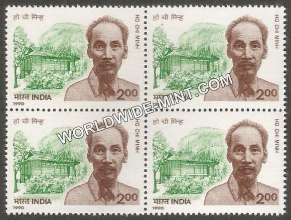1990 Ho Chi Minh Block of 4 MNH