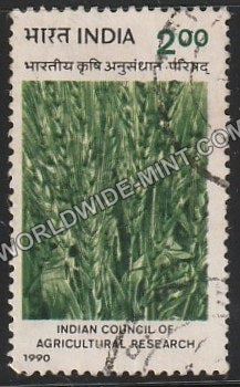 1990 Indian Council of Agricultural Research Used Stamp
