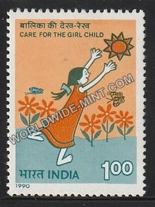 1990 SAARC Year of Girl Child MNH