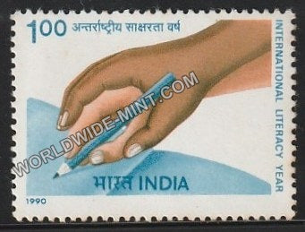 1990 International Literacy Year MNH