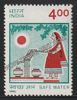 1990 Safe Drinking Water MNH