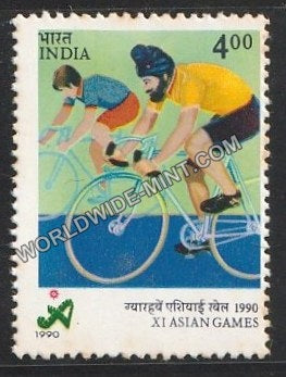 1990 XI Asian Games-Cycling MNH