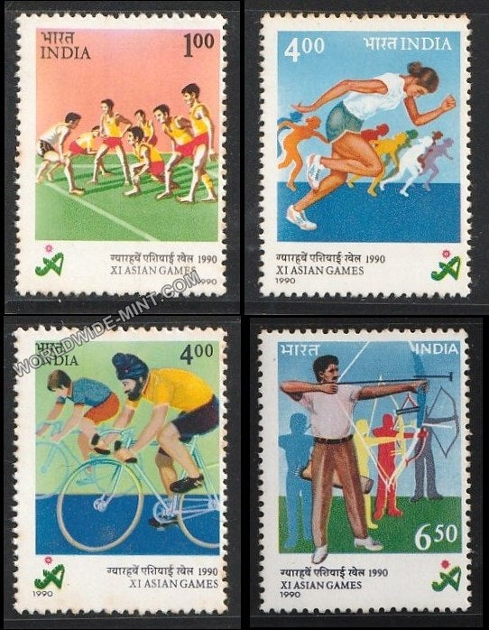 1990 XI Asian Games-Set of 4  MNH