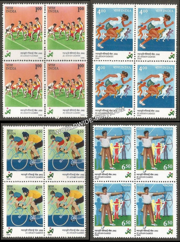1990 XI Asian Games-Set of 4  Block of 4 MNH