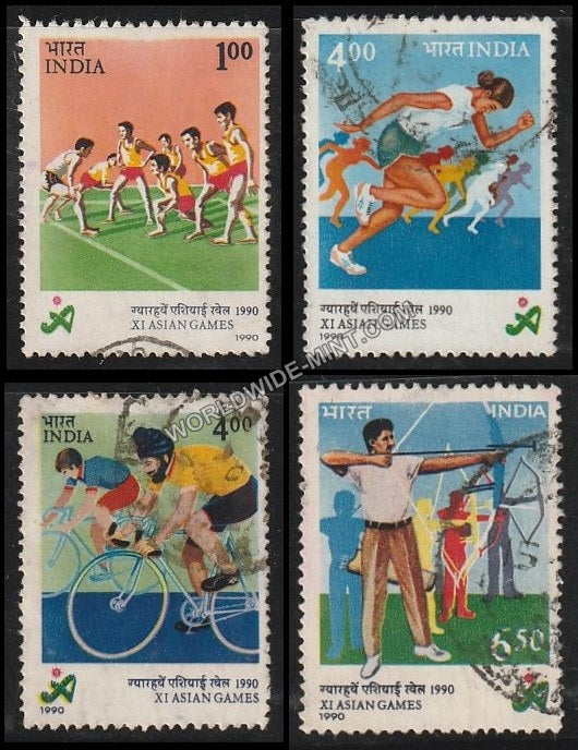 1990 XI Asian Games-Set of 4  Used Stamp