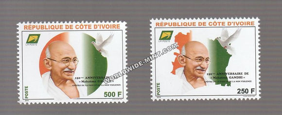 2019 Ivory Coast Gandhi set