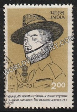 1990 3rd & 5th Battalions of Gorkha Rifles Used Stamp
