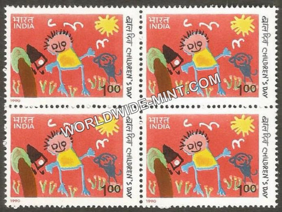 1990 Children's Day Block of 4 MNH