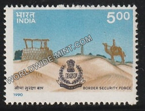 1990 Border Security Force MNH