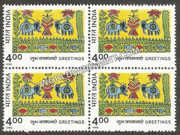 1990 Greetings-Ceremonial Elephants  Block of 4 MNH