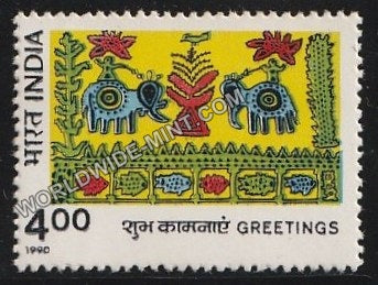 1990 Greetings-Ceremonial Elephants  MNH