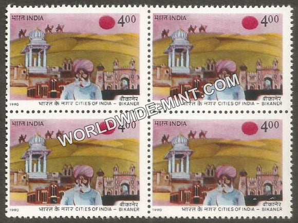1990 Cities of India-Bikaner Block of 4 MNH