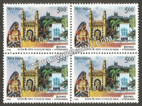 1990 Cities of India-Charminar Gate, Hyderabad Block of 4 MNH