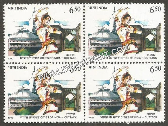 1990 Cities of India-Barabati Fort & Orissi Dance, Cuttack Block of 4 MNH
