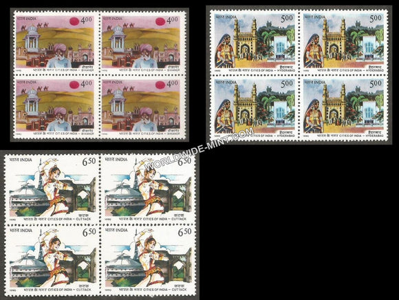 1990 Cities of India-Set of 3 Block of 4 MNH