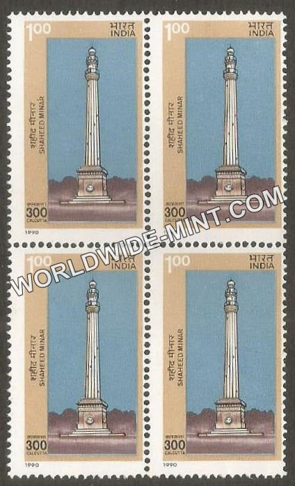 1990 Tricentenary of Calcutta-Shaheed Minar Block of 4 MNH