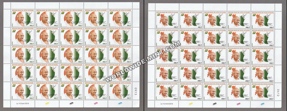 2019 Ivory Coast Gandhi, 2 Full sheet, Set of 25 stamps