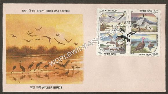 1994 water birds setenant FDC - Withdrawn Issue
