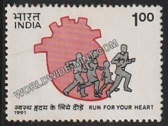 1991 Run for Your Heart MNH
