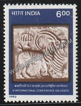 1992 V International Conference on Goats MNH