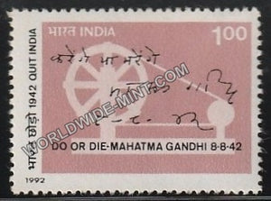 1992 Quit India- Spinning Wheel MNH