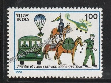1992 Army Service Corps MNH